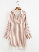 cheap Men's Hoodies & Sweatshirts-Women's Street chic Shirt Shirt Collar