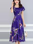 baratos Vestidos de Mulher-Mulheres Boho / Sofisticado Tamanhos Grandes Delgado Calças - Floral Estampado Vermelho / Decote Quadrado / Para Noite