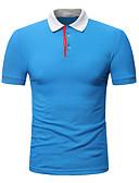 tanie Męskie koszule-Rozmiar plus Koszula Męskie Wzornictwo chińskie Bawełna Jendolity kolor / Krótki rękaw
