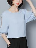 cheap Quartz Watches-Women's Street chic Cotton Slim Blouse - Solid Colored
