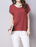 cheap Fashion Watches-Women's Business Basic T-shirt - Solid Colored