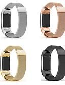 זול להקות Smartwatch-צפו בנד ל Fitbit Charge 2 פיטביט לולאה בסגנון מילאנו מתכת / מתכת אל חלד רצועת יד לספורט