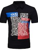 tanie Koszulki i tank topy męskie-Polo Męskie Podstawowy Kołnierzyk koszuli Geometric Shape / Krótki rękaw