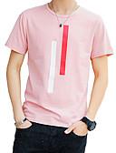 ieftine Maieu & Tricouri Bărbați-Bărbați Rotund Tricou Bumbac Șic Stradă - Mată Imprimeu / Manșon scurt / Zvelt
