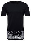 זול טרנינגים וקפוצ'ונים לגברים-גיאומטרי פעיל בסיסי טישרט - בגדי ריקוד גברים