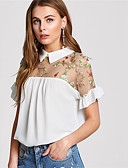 abordables Robe de Patinage-Chemisier Femme, Fleur Brodée Basique Mao Blanc M / Printemps / Eté