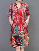 זול שמלות נשים-צווארון V עד הברך דפוס, חיה - שמלה גזרת A משוחרר מידות גדולות בוהו / מתוחכם חגים בגדי ריקוד נשים / אביב / קיץ