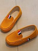 abordables Vestidos de Dama de Honor-Chico / Chica Zapatos PU microfibra sintético Primavera / Otoño Confort Zapatos de taco bajo y Slip-On para Blanco / Negro / Amarillo
