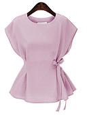 tanie Sukienki-Koszula Damskie Aktywny Wyjściowe Solidne kolory / Wiązanie
