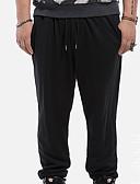 tanie Męskie spodnie i szorty-Męskie Sportowy Szczupła Typu Chino / Spodnie dresowe Spodnie Solidne kolory
