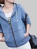 cheap Women's Denim Jackets-Women's Active Denim Jacket - Solid Colored / Fall