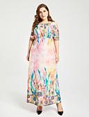 baratos Vestidos Plus Size-Mulheres Feriado Básico / Boho Kaftan Vestido Floral Longo