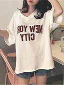 olcso Dresses For Date-női póló - egyszínű, kerek nyakú