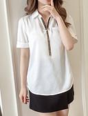 billige Skjorter til damer-Bomull Skjortekrage Skjorte Dame - Ensfarget / Stripet Arbeid