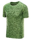 povoljno Muške majice i potkošulje-Majica s rukavima Muškarci - Osnovni Ulični šik Dnevno Sport Jednobojni