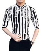 tanie Męskie koszule-Koszula Męskie Biznes / Podstawowy Szczupła - Kolorowy blok