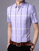 זול חולצות פולו לגברים-גיאומטרי / Houndstooth צווארון קלאסי רזה כותנה / פוליאסטר, חולצה - בגדי ריקוד גברים / אנא בחר\י מידה אחת גדולה יותר מהמידה הנורמלית שלך.