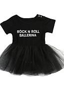 abordables Jupes pour Bébés-bébé Garçon Actif Imprimé Manches Courtes Coton Robe Noir