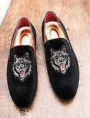 cheap Men's Shirts-Men's Formal Shoes Suede Fall Loafers & Slip-Ons Black / Red