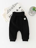 tanie Topy Chłopięce dla niemowląt-Dziecko Dla chłopców Aktywny Solidne kolory Poliester Spodnie Szary / Brzdąc