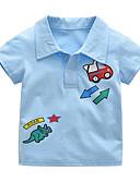 Χαμηλού Κόστους Βρεφικά Για Αγόρια μπλουζάκια-Μωρό Αγορίστικα Κομψό στυλ street Στάμπα Κοντομάνικο Βαμβάκι Κοντομάνικο Λευκό / Νήπιο