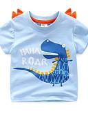 tanie Topy Chłopięce dla niemowląt-Dziecko Dla chłopców Aktywny Nadruk Krótki rękaw Bawełna T-shirt Pomarańczowy / Brzdąc