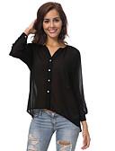 ieftine Bluză-Pentru femei În V - Mărime Plus Size Bluză Ieșire Mată / Pur