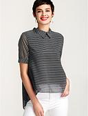 cheap Women's Skirts-Women's Basic Loose Blouse - Striped Shirt Collar / Fine Stripe