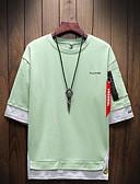 ieftine Maieu & Tricouri Bărbați-Bărbați Rotund Tricou Bloc Culoare