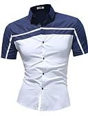 זול חולצות לגברים-קולור בלוק מידות גדולות חולצה - בגדי ריקוד גברים / שרוולים קצרים