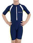 זול בגדי ים לבנים-בגדי ים כותנה שרוול קצר אחיד ספורט / חוף פעיל בנים ילדים