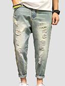 ieftine Pantaloni Bărbați si Pantaloni Scurți-Bărbați Zvelt Blugi Pantaloni Bloc Culoare / Sfârșit de săptămână