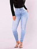 tanie Damskie spodnie-Damskie Moda miejska Rurki Jeansy Spodnie Solidne kolory Wysoka talia