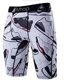 ieftine Pantaloni Bărbați si Pantaloni Scurți-Bărbați Șic Stradă Pantaloni Scurți Pantaloni Geometric