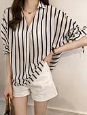 baratos Camisas Femininas-Mulheres Camisa Social - Para Noite Listrado Colarinho de Camisa