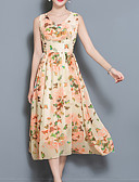 tanie Print Dresses-Damskie Podstawowy Szczupła Spodnie - Zwierzę Motyl, Nadruk Żółty / Dekolt w kształcie litery U