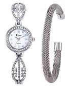 baratos Relógios de Pulseira-Mulheres Relógio Elegante Bracele Relógio Quartzo 50 m Criativo Aço Inoxidável Banda Analógico Elegante Prata - Preto Prata Dourado Um ano Ciclo de Vida da Bateria
