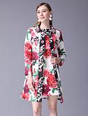 ieftine Costum Damă Două Bucăți-Pentru femei De Bază / Chinoiserie Set - Floral, Rochii / Mini / Vară / Muncă / Modele florale