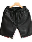 ieftine Pantaloni Bărbați si Pantaloni Scurți-Bărbați De Bază Pantaloni Scurți Pantaloni Animal