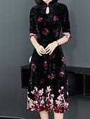 ieftine Rochii Damă-Pentru femei Șic Stradă / Sofisticat Mărime Plus Size Zvelt Pantaloni - Floral Imprimeu Negru / Stand / Ieșire