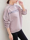 ieftine Bluză-Pentru femei Pantaloni - Geometric Roz Îmbujorat L / Stand / Ieșire