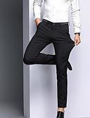 رخيصةأون تيشيرتات وتانك توب رجالي-رجالي أساسي بدلة بنطلون - لون سادة خصر عالي أزرق