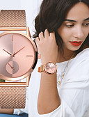 cheap Quartz Watches-Women's Wrist Watch Quartz Chronograph Creative New Design Plastic Band Analog Luxury Elegant Black / Silver / Gold - Silver / Black Rose Gold Silvery / White One Year Battery Life