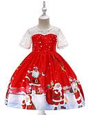 رخيصةأون فساتين البنات-فستان طول الركبة كم قصير كارتون مناسب للحفلات / مناسب للعطلات عتيق / رياضي Active للفتيات أطفال / طفل صغير