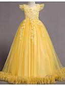 お買い得  女児 ドレス-子供 女の子 甘い ソリッド 半袖 ドレス ピンク