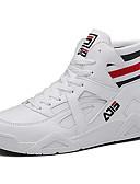 abordables Sombreros de hombres-Hombre Zapatos Confort Tela Otoño Casual Zapatillas de deporte Usar prueba Blanco / Negro