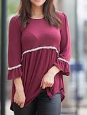 olcso Női pulóverek-Alkalmi Női Póló - Színes