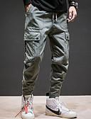 ieftine Pantaloni Bărbați si Pantaloni Scurți-Bărbați Șic Stradă Pantaloni Chinos Pantaloni Mată / camuflaj