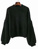 ieftine Tricou-Pentru femei Manșon Lung Plover - Mată