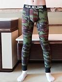 זול תחתוני גברים אקזוטיים-גברים לגעת הרגילה של התחושה של ג 'ונס ארוך הסוואה באמצע המותניים
